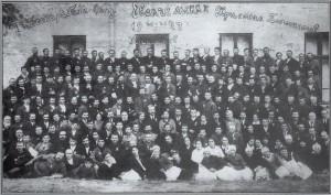 Съезд-1927