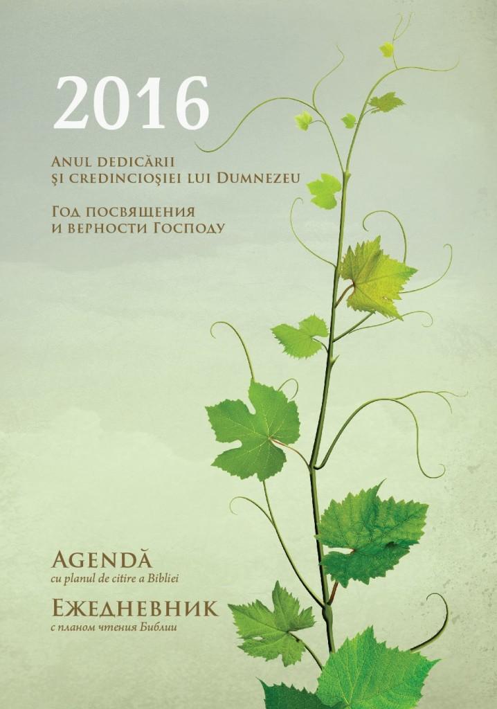 Agenda 2016 (1)
