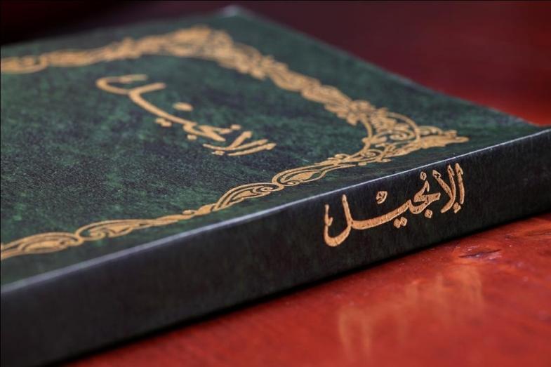 Arabic_Bible