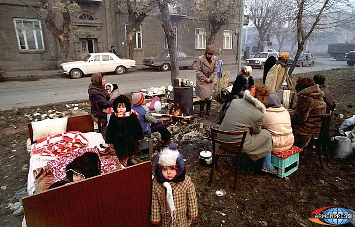 armenia cutremur