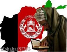 christian-afghan-88