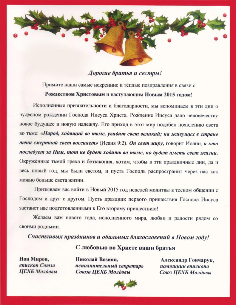Rusa1