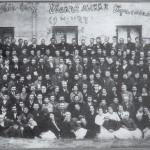 Съезд 1927