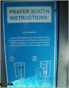 prayer_booth6